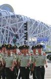 obbligazione olimpica Fotografia Stock