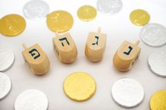 Obejects aislado para Hanukkah Foto de archivo libre de regalías