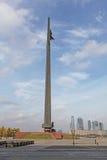 Obelick de victoire en colline d'arc de Poklonnaya, Moscou Images libres de droits
