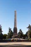 Obelisco al proletariado de Tsaritsyno rojo a los combatientes para el fre fotografía de archivo