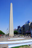 Obelisco Royalty Free Stock Image