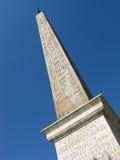 Obelisco de S. Juan fotografía de archivo libre de regalías