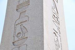 Obelisco de Thutmose III Imágenes de archivo libres de regalías