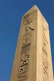 Obelisco de Thutmosis III Imágenes de archivo libres de regalías