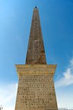 Obelisco egípcio na praça San Giovanni Rome Italy Foto de Stock Royalty Free