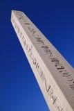Obelisco egipcio Imágenes de archivo libres de regalías