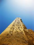 Obelisco en el templo de Karnak en Tebe Foto de archivo libre de regalías
