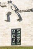 Obelisco en Ibirapuera fotografía de archivo