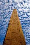 obelisk Royaltyfria Bilder