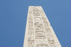 Obelisk antigo no templo de Karnak Imagem de Stock