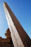 Obelisk bij Tempel Luxor in Egypte. Stock Afbeelding