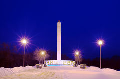 The obelisk on the border between Europe and Asia in Orenburg Stock Photos