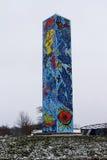 Obelisk. Danish artist Carl-Henning Pedersen (1913 - 2007) obelisk Birk town, Denmark royalty free stock image