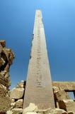 Obelisk egiziano Luxor fotografia stock libera da diritti