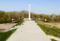 Obelisk on the geographical border between Europe and Asia. Orenburg, Russia Stock Photography