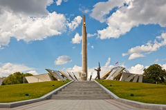 Obelisk Hero city Minsk. And Belarusian Great Patriotic War Museum Stock Image