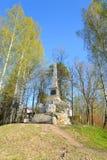 Obelisk in honor of foundation Pavlovsk city. Royalty Free Stock Photos