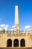 Obelisk in ibirapuera Park stockbilder