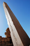 Obelisk at Luxor Temple in Egypt. Massive obelisk at Luxor Temple in Egypt Stock Image