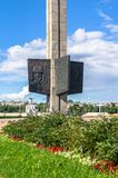 TVER, RUSSIA, JULY, 19.2017: Fragment of the Victory Obelisk in Tver city, devoted for the fallen soldiers of the World War II. The Obelisk is a 45 meters high Royalty Free Stock Photography