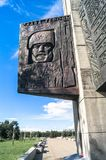 TVER, RUSSIA, JULY, 19.2017: Fragment of the Victory Obelisk in Tver city, devoted for the fallen soldiers of the World War II. The Obelisk is a 45 meters high Royalty Free Stock Images