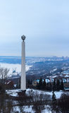 Obelisk. Morning city and obelisk at winter Royalty Free Stock Image