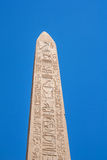 Obelisk in the ruins of Karnak temple Stock Image