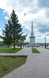 Obelisk of Siberian conquer Royalty Free Stock Photography