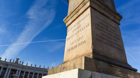 Obelisk in St Peter square Vatican Rome Stock Photos