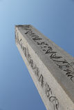 Obelisk of Theodosius in Istanbul City Stock Photography