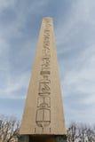 Obelisk of Theodosius Stock Images