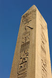 Obelisk of Thutmosis III. At Hippodrome of Constantinople in Istanbul, Turkey Royalty Free Stock Images