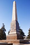 Obelisk to the Proletariat of Red Tsaritsyno to fighters for fre Stock Photography