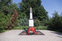 Obelisk von Weltkrieg 2 Stockbild