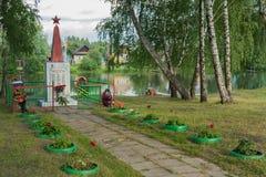 Obelisk war dead in Russian village. Bogorodscoe 2016 stock image
