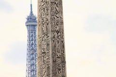 obeliski zdjęcie stock