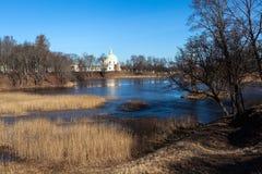 Oberer Teich-Park in Oranienbaum. Lizenzfreie Stockfotos