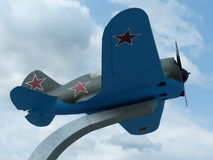 Oberes Pyshma, Russland - 2. Juli 2016: Sowjetisches Kampfflugzeug I-16 Lizenzfreie Stockfotografie