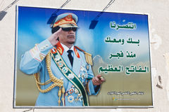 Oberst Muammar Al-Gaddafi stockfoto