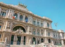 Oberstes Gericht der Aufhebung in Rom von Italien lizenzfreies stockfoto