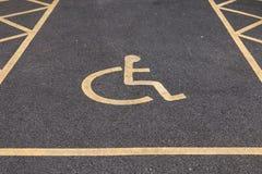 Obezwładnia parking Zdjęcia Royalty Free