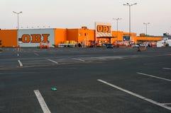 Obi Diy-Einzelhandelslogo Stockfotografie