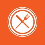Obiadowej ikony prosta wektorowa ilustracja obraz stock