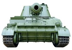 Obice automotore dell'artiglieria corazzata Fotografia Stock Libera da Diritti