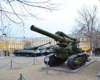 Obice B-4 dell'artiglieria Fotografie Stock Libere da Diritti
