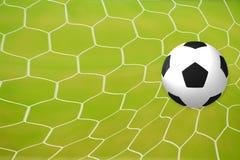 Obiettivo di gioco del calcio, obiettivo, obiettivo! Fotografie Stock Libere da Diritti