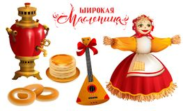Object and accessory for Russian holiday Maslenitsa. Straw Scarecrow, samovar, pancakes, balalaika and text for greeting card. Isolated on white vector cartoon Royalty Free Stock Photo