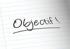 Objectif Stock Photos