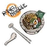 Objekt för soppa för kokkonst för Ramen för nudel för matvektor japanskt royaltyfri illustrationer
