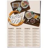 Objekt för soppa för kokkonst för Ramen för nudel för matvektor japanskt vektor illustrationer